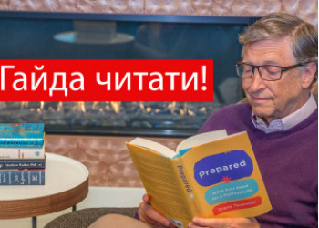 Top 5 books recommended by Bill Gates
