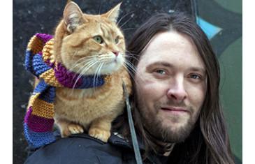 Присвячується пам'яті кота на ймення Боб