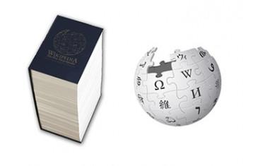 10 цікавих фактів про книги