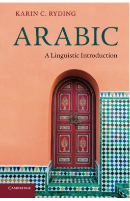 Arabic: A Linguistic Introduction