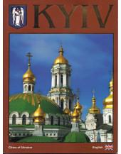 Kyiv (English)