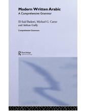 Modern Written Arabic: A Comprehensive Grammar (Routledge Comprehensive Grammars)