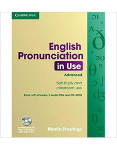 English Pronunciation in Use Advanced + Audio CDs + CD-ROM