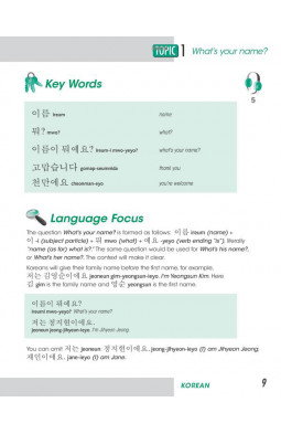 Read and Speak Korean for Beginners with Audio CD, 2nd Edition