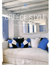 Greece Style (Icons Series)